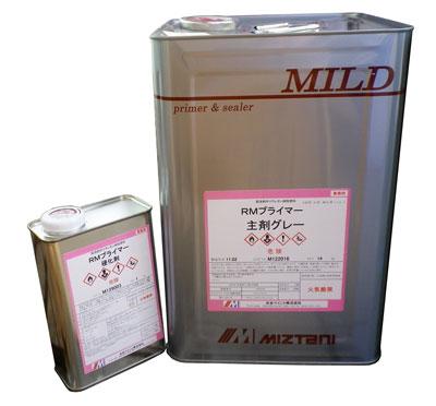 日本最大の RMプライマー グレー グレー 塗料販売 110m2分 15kgセット 110m2分 塗料販売, 和の洋服とエプロンのお店布和里:97b394a9 --- scottwallace.com
