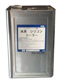 【廃盤】水系シリコンシーラー 16kg約70m2分 塗料販売