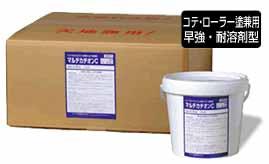 【レビューで300円CP!】マルチカチオンCコテ・ローラー兼用 グレー 4.5kg×4セット入りケース 塗料販売