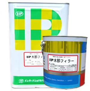 IP木部フィラー 15kg 木部専用下塗材 約38~50m2 塗料販売