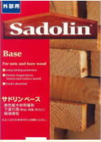 サドリンベース 16L 塗料販売