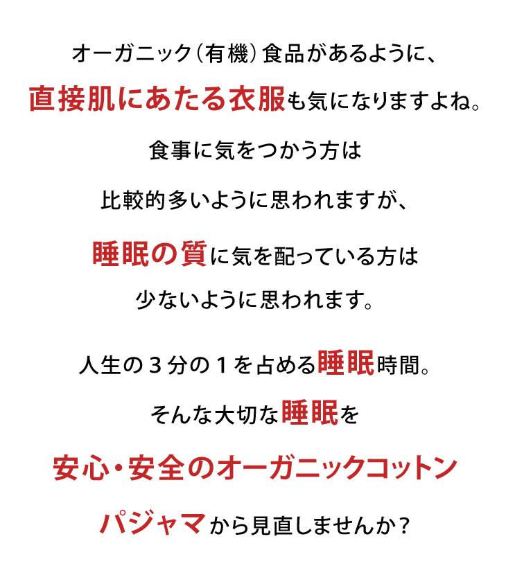 일본 제 파자마 레이디스 오가닉 코 튼 긴 소매 앞 열림 안 부드러운 직물 나이트이 티 룸 웨어 실내 복 잠 옷 입원에 대 한 fs3gm