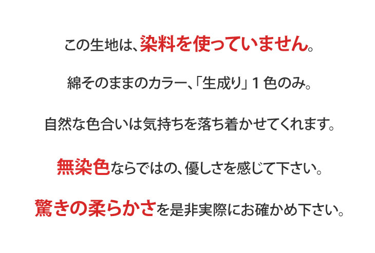 일본은 오가닉 코 튼 맨 즈 레이디스 파자마 긴 소매 테일러 칼라 타입 룸 웨어 실내 복 잠 옷가을 겨울 용 ※ 남녀 겸용 사이즈