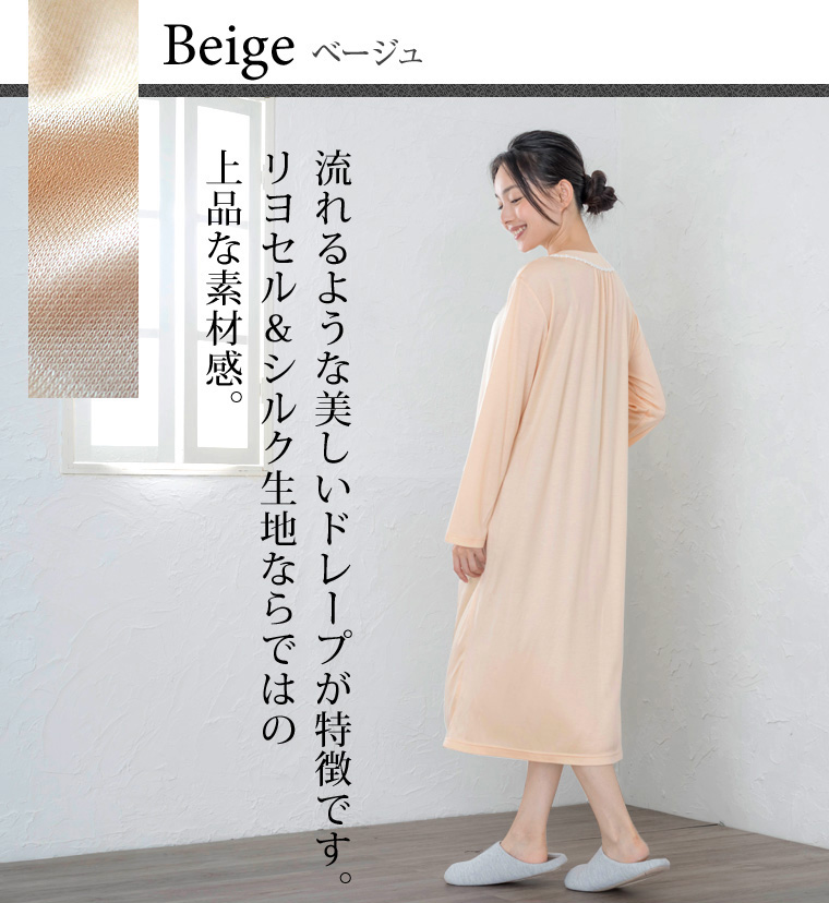 Nightdress ladies lyocell silk long sleeve diffrence spring for nighty  lumwana for the hospitalization 3e8a130bf