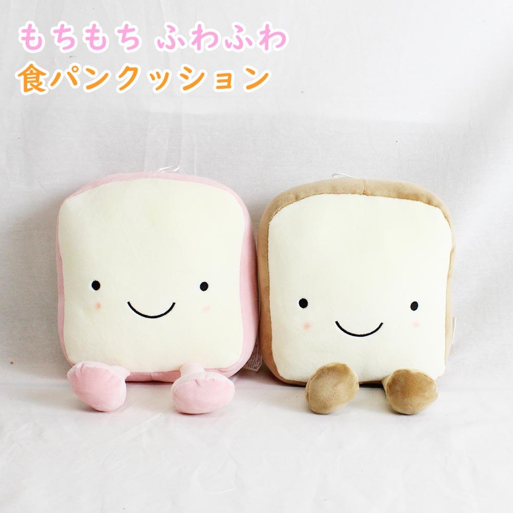 食パン ぬいぐるみ クッション キャラクター ふわふわ もちもち 販売 トースト パン型 かわいい 女の子 女子 韓国 韓流 原宿 パン アイドル ぱん オンラインショッピング