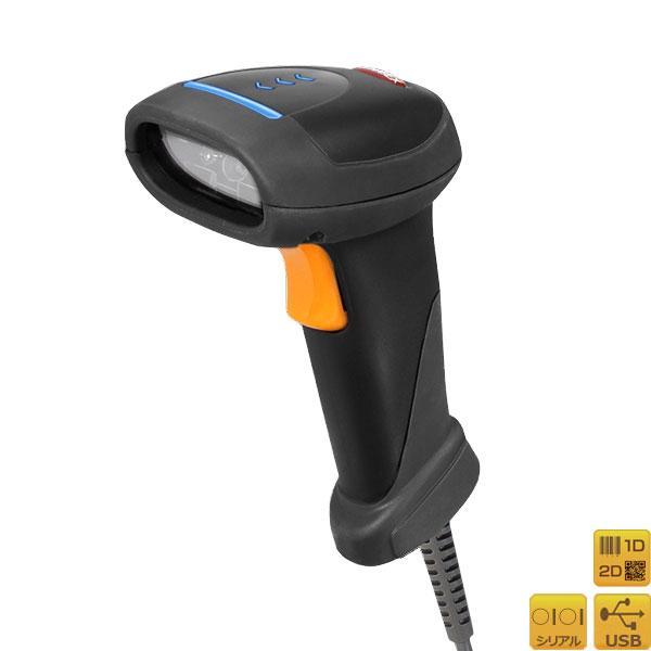 【アイメックス】Z-3392PUB USB接続 ハンドヘルド二次元スキャナ Z-3392plus 黒 AIMEX【代引手数料無料】♪