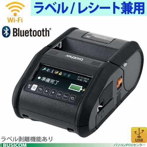 【brother/ブラザー】3.3インチカラー液晶搭載ラベル/レシート兼用感熱モバイルプリンタ(Wi-Fi&Bluetooth搭載)RJ-3150【代引手数料無料】♪