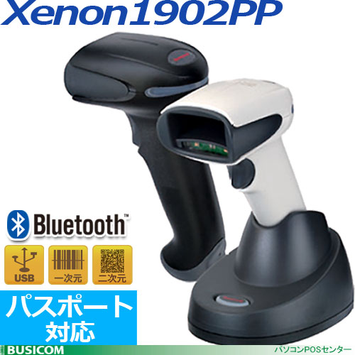 Bluetooth接続パスポートリーダーXenon1902PP(USBユニットAC付)【代引手数料無料】♪