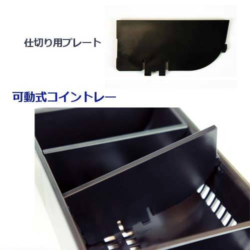 BUSICOM manual cash drawer mini 3B/6C black (on the made in Japan iPad/Android Tablet POS cash register! BC-DW330HP-B