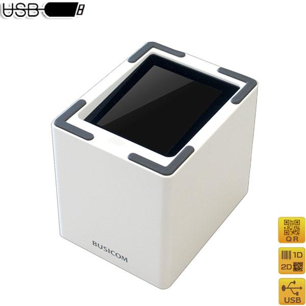 ビジコム BC-NL3000U-W USB I/F卓上スマホリーダー 2次元コード対応・QRコード決済・eチケット・QRチケット ホワイト【代引手数料無料】【あす楽】♪