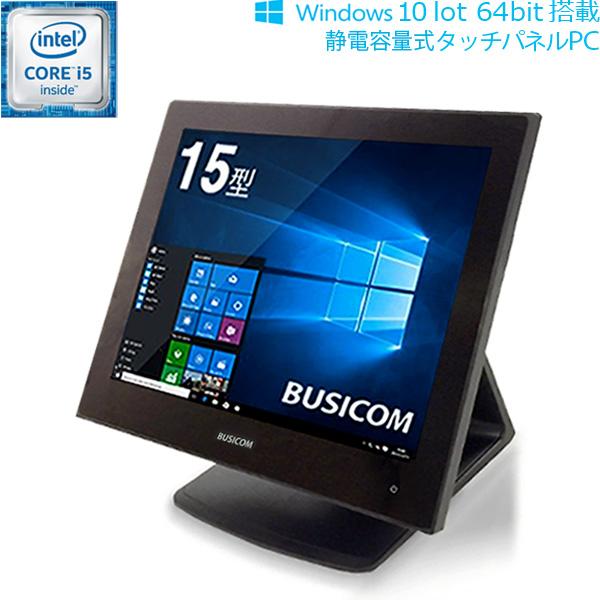 Win10搭載15インチタッチパネルPC Seav-15ap ブラック静電容量式 SSD128GB メモリ4GB【代引手数料無料】♪