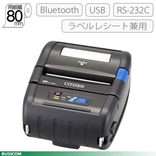 【シチズン】80mm幅 Bluetoothモバイル感熱プリンタ CMP-30BT-JL 磁気カードリーダなし(USB+RS232C標準装備ラベル対応)【代引手数料無料】♪