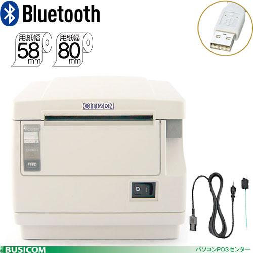 CITIZENサーマルプリンタ(用紙前出し)CT-S651II【Bluetooth+USB】CT-S651IIBT電源同梱【代引手数料無料】♪