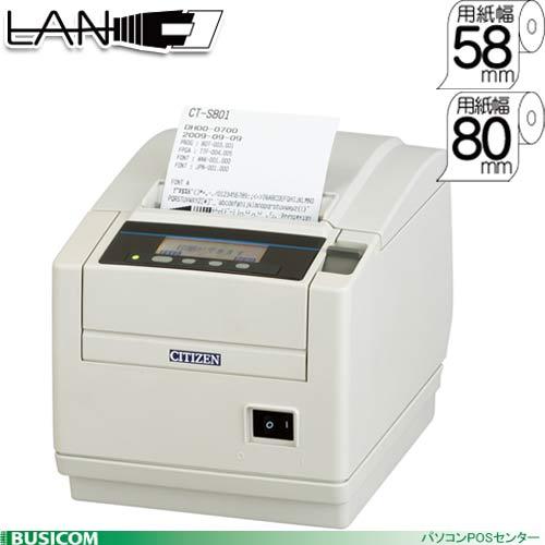 高速サーマルレシートプリンタCT-S801IIET【Ethernet(LAN)】電源付【代引手数料無料】♪
