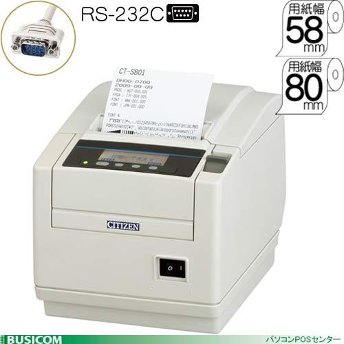 高速サーマルレシートプリンタCT-S801IIRS【シリアル】電源同梱【代引手数料無料】♪