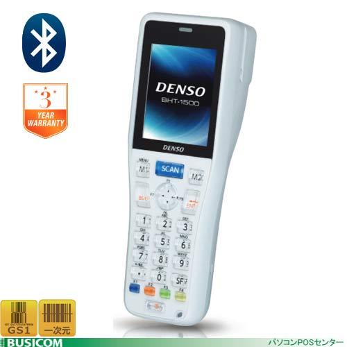 【DENSO】デンソーウェーブ Bluetooth超小型軽量ハンディターミナル ライトグレーBHT-1505BB-LG【代引手数料無料】♪