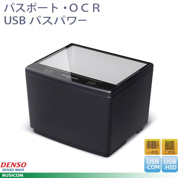 DENSO FC1-QOPU 画像取込対応パスポートスキャナ(USB-HID・USB-COM)【代引手数料無料】♪