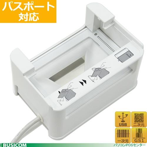 【DENSO】デンソーウェーブ QK30-OP-U(USB)免税販売向け!パスポートOCRモバイルQR対応モデル【代引手数料無料】♪