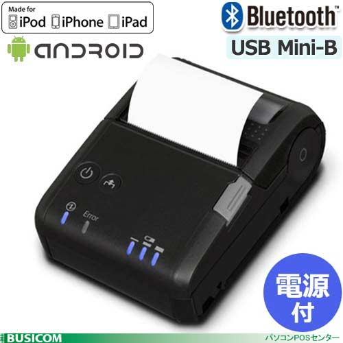 【EPSON】TM-P20B563 モバイル58mm幅レシートプリンタTM-P20BIリニューアルモデル互換有(Bluetooth/iOS/Android対応)電源付【代引手数料無料】♪