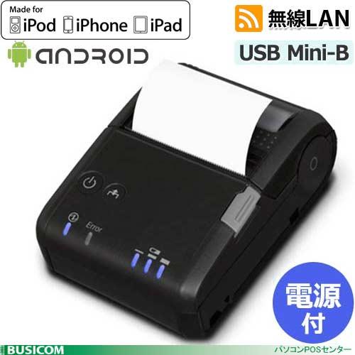 【EPSON】TM-P20W モバイルレシートプリンター《無線LAN/iOS/Android対応》 電源付【代引手数料無料】♪