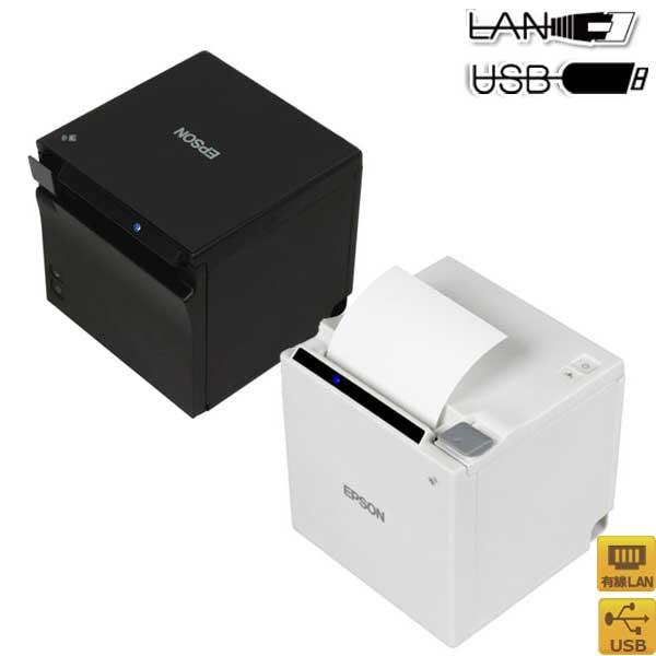 EPSON【色選択】USB+Ethernet TM-m10シリーズ 58mmコンパクトレシートプリンタ TM10UE【代引手数料無料】♪