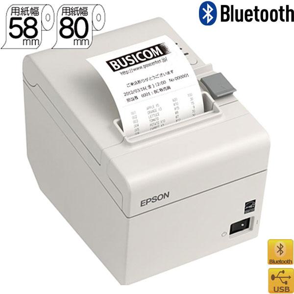 EPSON エプソン TM202BI136 レシートプリンター 《Bluetoothクールホワイト》【代引手数料無料】♪