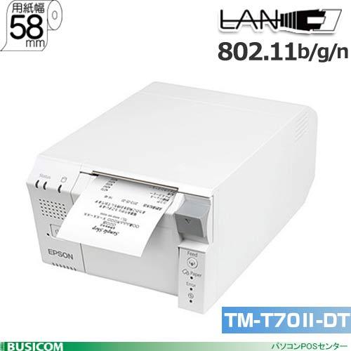 EPSON/エプソン スマートレシートプリンター TM-T70Ⅱ-DT (58mm幅/ホワイト) TM702DT713【代引手数料無料】♪