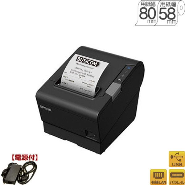 EPSON/TM886Pサーマルレシートプリンタ(パラレル/USB/有線LAN)ブラック/58・80mm幅対応【代引手数料無料】♪