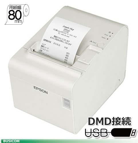 【EPSON】エプソンTM-T90Ⅱ レシートプリンター TM902UD141《USB/DMDポート付80mmクールホワイト》電源付【代引手数料無料】♪