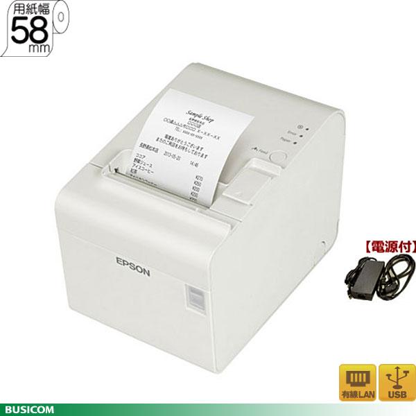 【EPSON】エプソンTM-T90II レシートプリンター TM902UE121《Ethernet(有線LAN)/USB58mmクールホワイト》電源付【代引手数料無料】♪