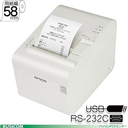 【EPSON】エプソン レシートプリンター TM902US001《USB/シリアル58mmクールホワイト》電源付【代引手数料無料】♪