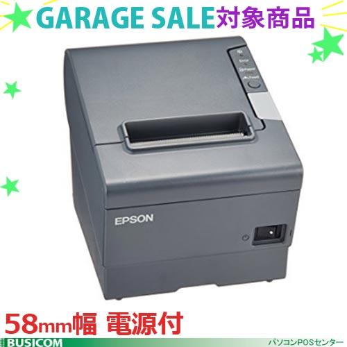 特価【訳あり品 電源付】EPSON/エプソン58mm幅サーマルレシートプリンターTM885UD/USB黒DMDポート付/本体 【USB/DMD】【送料・代引手数料無料】♪