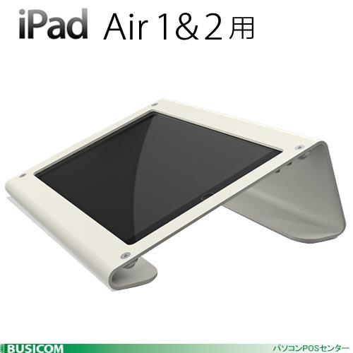 【Heckler Design】iPad Air 1 & 2、9.7インチiPad Pro用スタンド WindFall Console グレーホワイト【代引手数料無料】♪