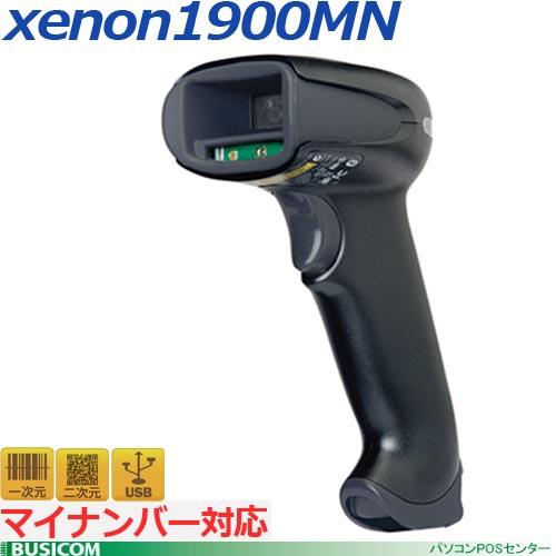 マイナンバーリーダー Xenon1900MN(USB黒)【代引手数料無料】♪