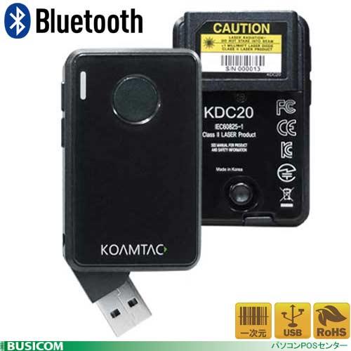 超小型軽量 データコレクタ KDC20i amazonせどりにも最適!【Bluetooth搭載】【代引手数料無料】♪