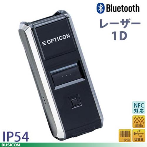 Bluetooth 1次元バーコードレーザースキャナ OPN-2102n-BLK 黒 iOS対応(HIDのみ)オプトエレクトロニクス【代引手数料無料】♪