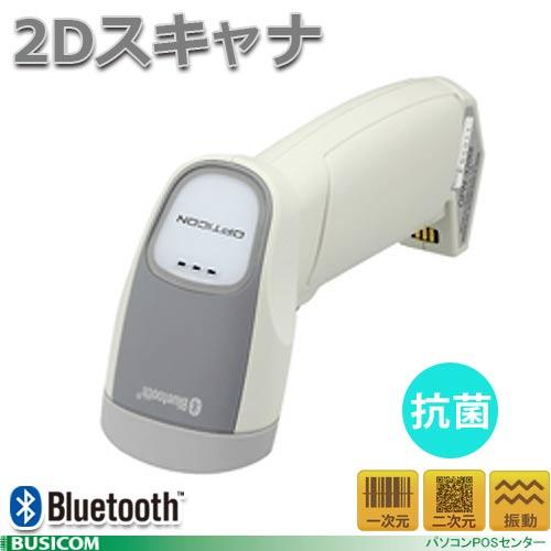 【オプトエレクトロニクス】2DスキャナOPN-3200i 抗菌仕様 Bluetooth 搭載 バイブ付ガンタイプ【代引手数料無料】♪