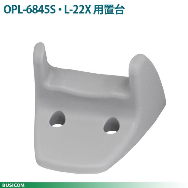 DPM対応 ♪ L-22X-V-WHT-USBへら型抗菌2次元コードスキャナーGS1 【オプトエレクトロニクス】 【あす楽】 【送料・代引手数料無料】 OCR