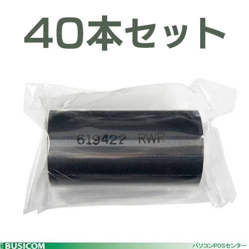TLP2824専用 インクリボン(65m) 40本セット【1本/490円(税抜)】SINS57A74BKの後継品です!【代引手数料無料】♪