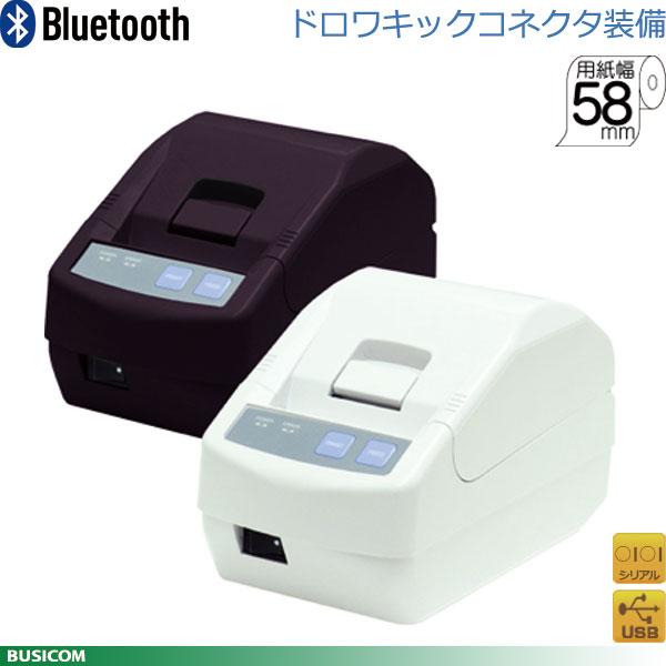 バッテリー駆動可 58mm幅レシートプリンター SD3-21BJD (シリアル/USB2.0+ Bluetooth2.0接続、ドロア対応)【三栄電機】