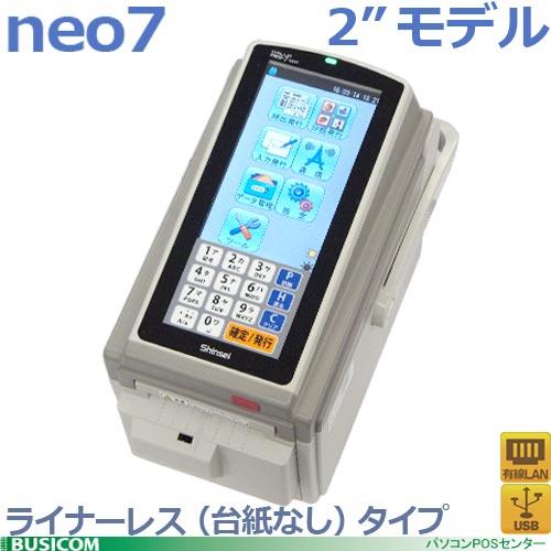 【新盛(HALLO)】neo-7 2インチUSB/有線LANモデルH23T-CL ライナーレス/カッタ付タッチパネル付ラベルプリンタ【代引手数料無料】♪