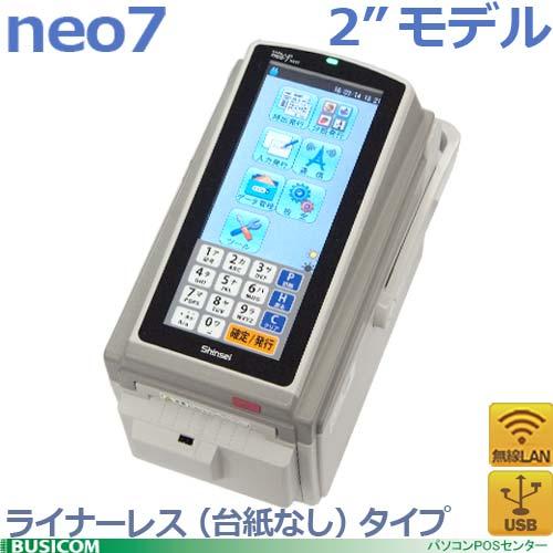 【新盛(HALLO)】neo-7 2インチUSB/無線LANモデルH23T-CWL ライナーレス/カッタ付タッチパネル付ラベルプリンタ【代引手数料無料】♪