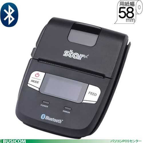 【スター精密】SM-L200-UB40 JP《58mmカードリーダなし》低価格Bluetoothモバイルプリンタ 5V充電【代引手数料無料】♪