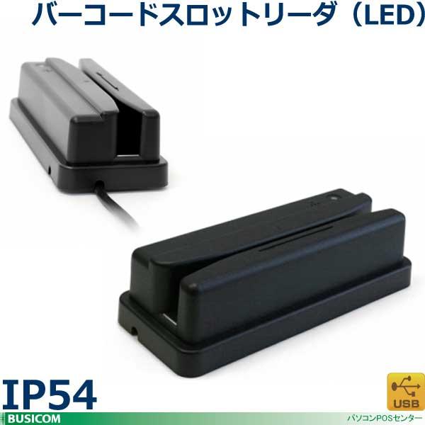 ユニテックバーコードスロットリーダーMS146-RUCB00-SG (LEDUSBデコーダ付き)【代引手数料無料】♪
