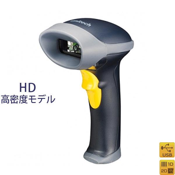 《販売終了しました》【ユニテック】MS842-DUCB00-SG 低価格QRコード2次元コードスキャナーMS842《HD(高密度モデル)USB》【手数料無料】♪
