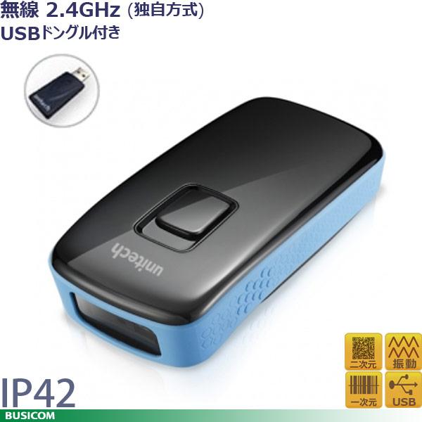 【unitech/ユニテック】MS920P ワイヤレス2次元コードポケットスキャナUSBドングル・充電用クレードル付(MS920-40PBGC-QG)【送料無料】♪