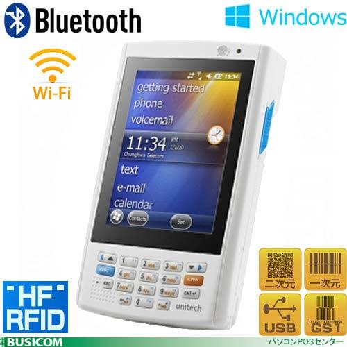 ユニテック PA520-NS6H9VDG 業務用PDA(PA520MCA,VGA,2次元コードスキャナ,HF RFID,バッテリ,USB充電ケーブル,ACアダプタ) 【代引手数料無料】♪