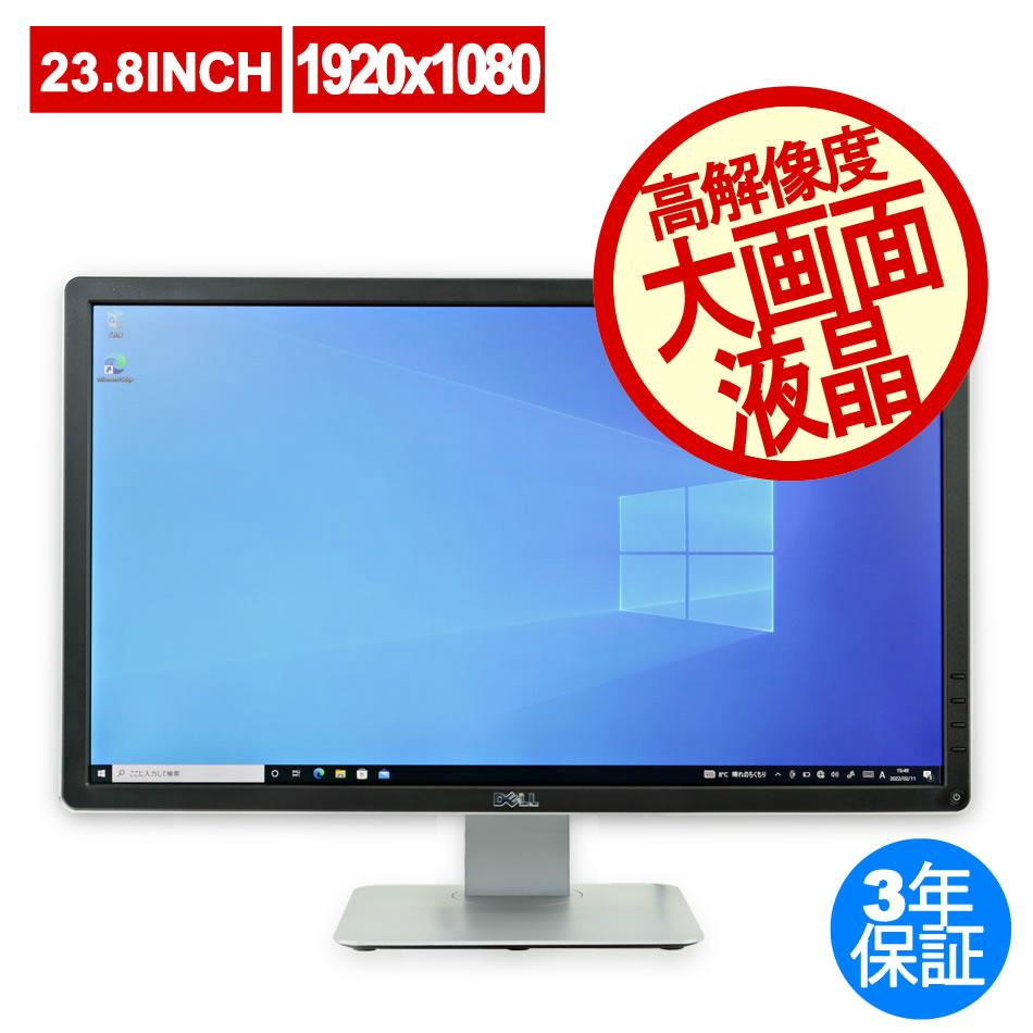 【3年保証】 中古パソコン DELL P2414HB[ディスプレイ]