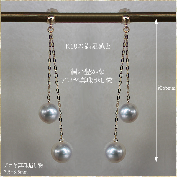 【K18】【ピアス】【照り感最高】【アコヤ真珠越し物】【ホワイトピンク】【お買い得価格】【新作】【製品保証】<Excellent Special>