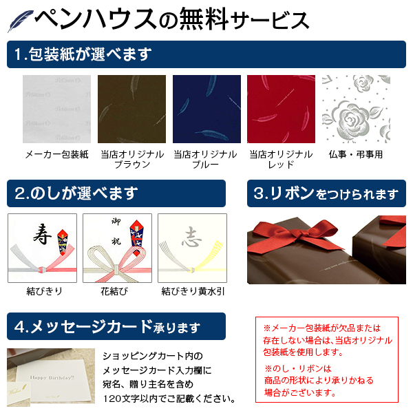 [Out of stock] Sailor Fountain pen KING PROFIT ST